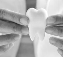 <em>Редактировать Услуга</em> Удаление зубов. Стоматология в Саратове