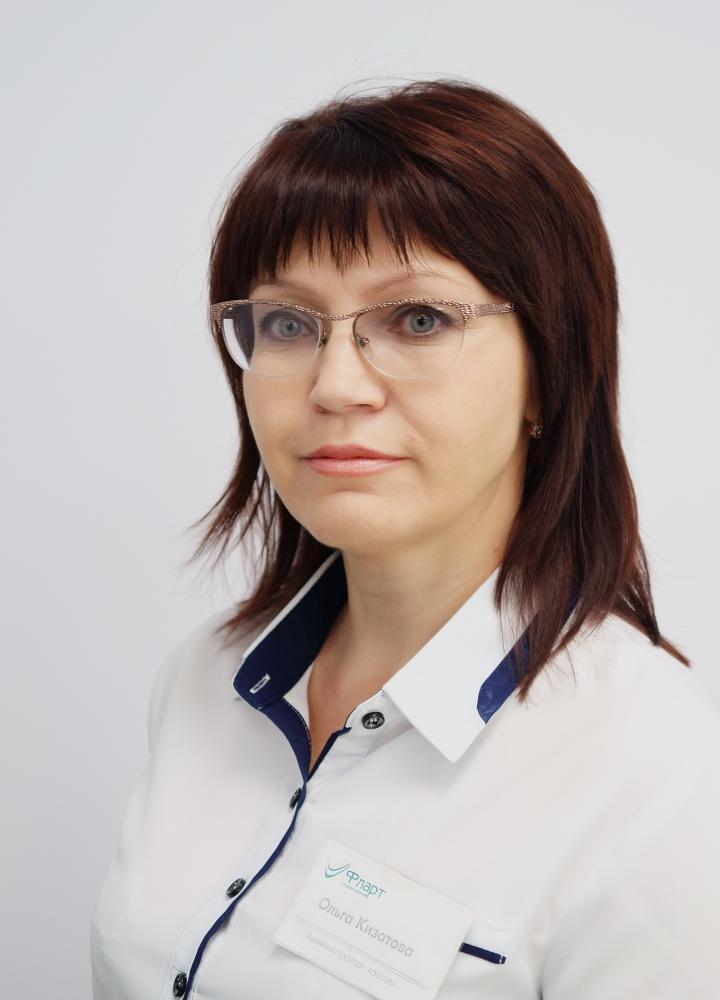 Кизатова Ольга