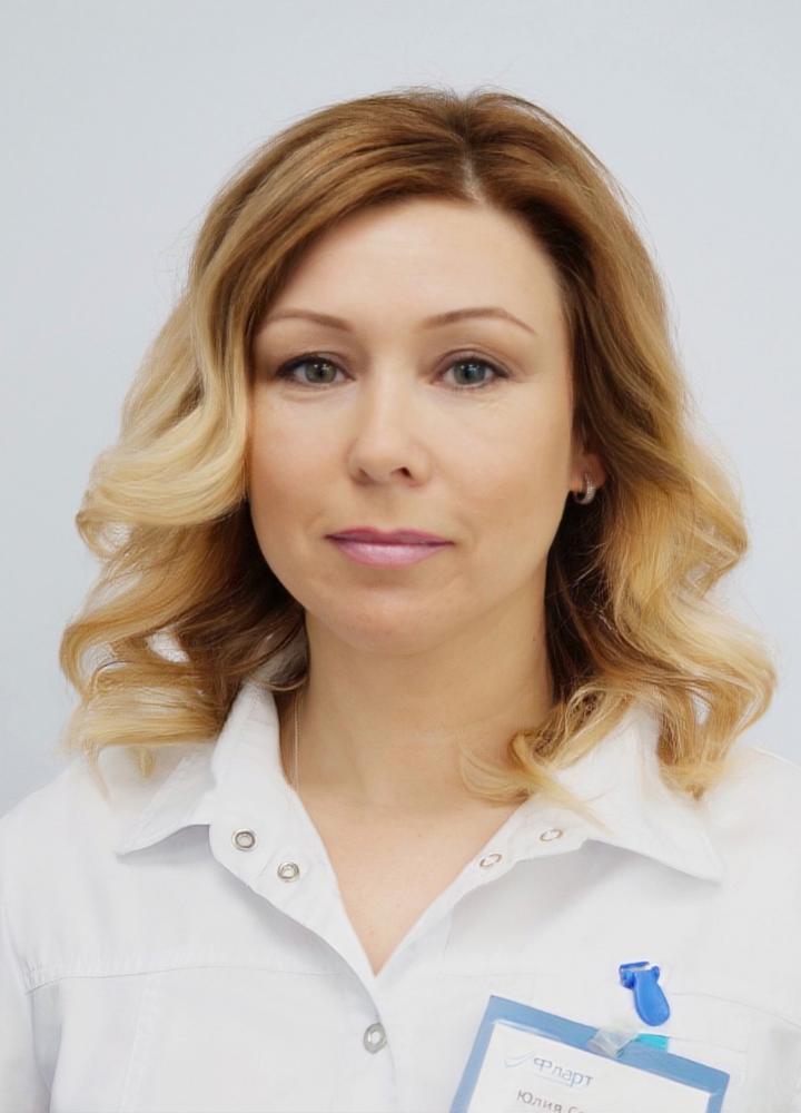 Сухорукова Юлия Сергеевна